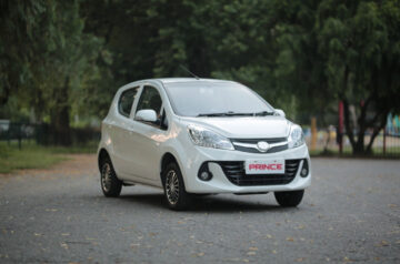 Pakistan New Cheapest Car | Prince Pearl 2020 Review, Specs, Features & Prices