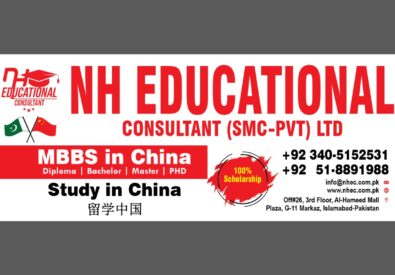NH Educational Consultant