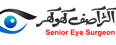 Best Eye Specialist In Lahore – Dr. Asif Khokhar