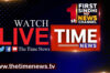 The Time News